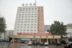 淄博桓台宾馆