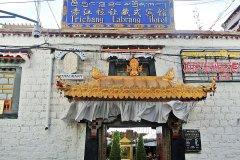 拉萨赤江拉让藏式宾馆