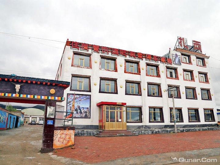 青海湖扎西国际青年旅舍