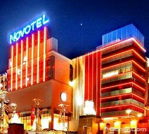 雅加达诺富特曼加达广场酒店(Novotel Jakarta Mangga Dua Square)