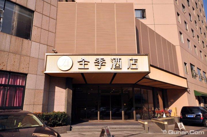 全季酒店杭州西湖解放路店