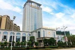 维纳斯皇家温泉酒店(广东阳西店)