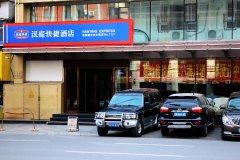 驿居酒店(锦州洛阳路中央大街店)