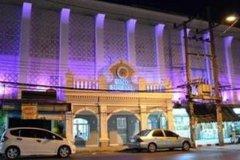 普吉岛中华帝王酒店(Sino Imperial Phuket)