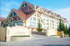 长白山天域度假酒店