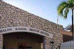 塞班岛卡诺亚度假酒店(Kanoa Resort Saipan)