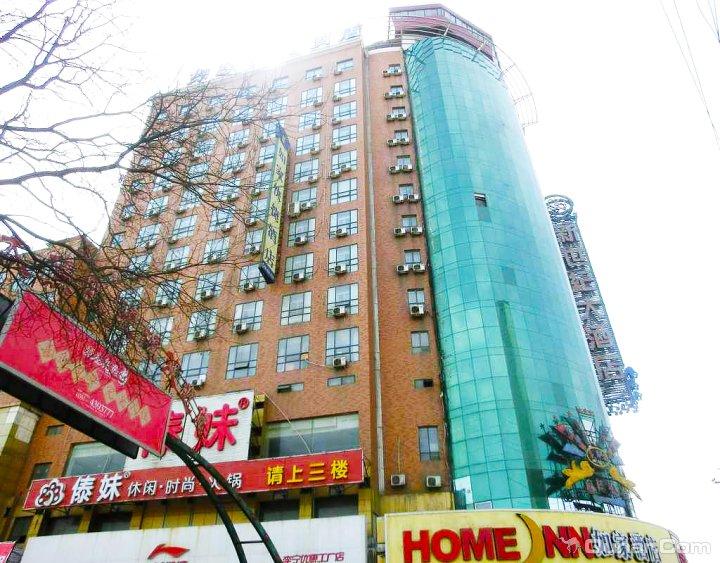 如家快捷酒店太原火车站店
