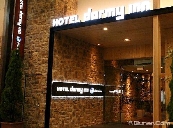 札幌多米高级酒店(Dormy Inn Premium Sapporo)