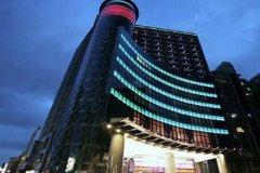 桃园尊爵天际大饭店(Monarch Skyline Hotel)