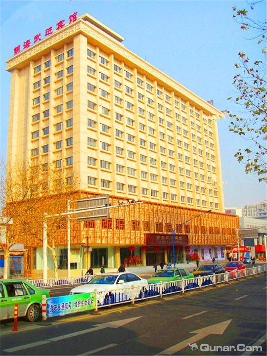 常州锦海武进宾馆