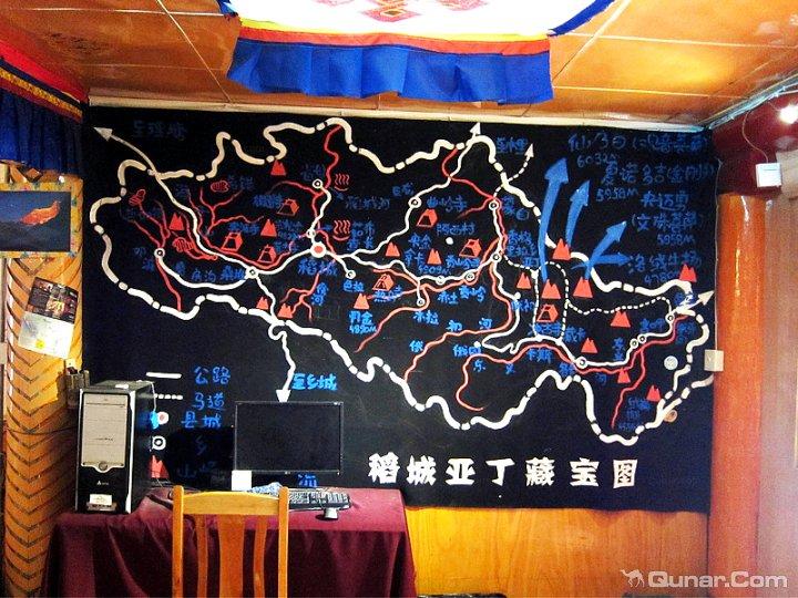 稻城亚丁人社区青年旅舍