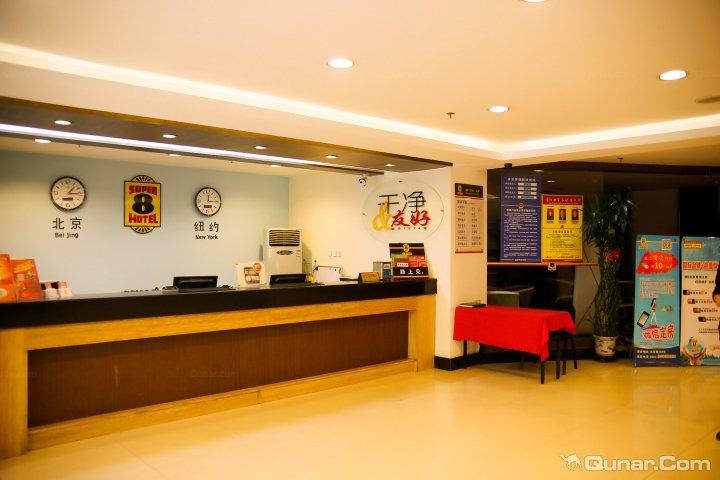 速8酒店吉林松花江北京路店
