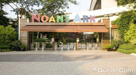 香港挪亚方舟度假酒店(Noah's Ark Hotel & Resort)