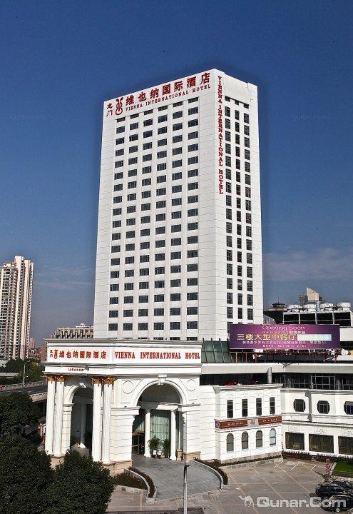 维也纳国际酒店上海火车站店