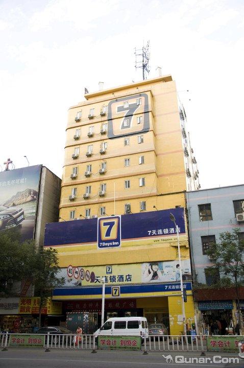7天酒店黄石步行街店