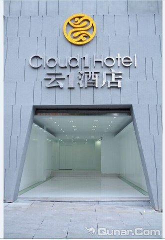 重庆涪陵云1酒店