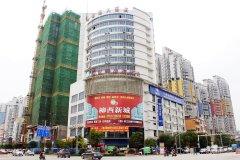 柳州君临大酒店
