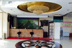 锡林郭勒羊城大酒店