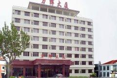 长岛万辉大酒店