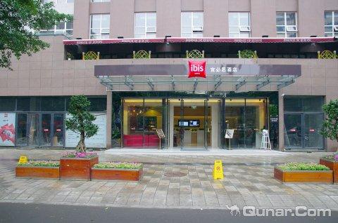 宜必思酒店乐山中心店
