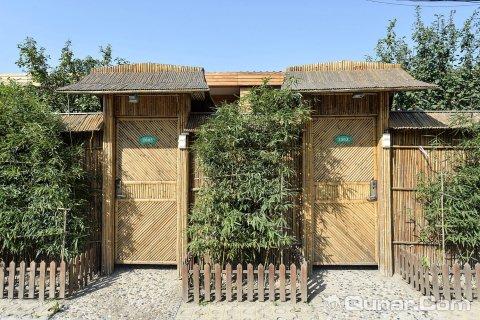 北京益泉花园酒店