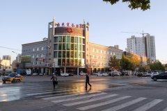 唐山南苑商务酒店