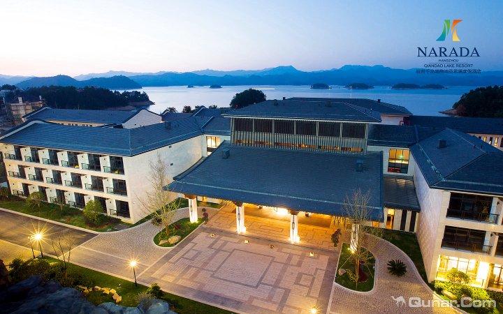 杭州千岛湖梅地亚君澜度假酒店