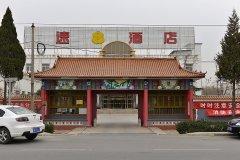 速8酒店北京房山良乡一店