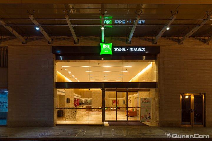 宜必思尚品酒店(德阳店)