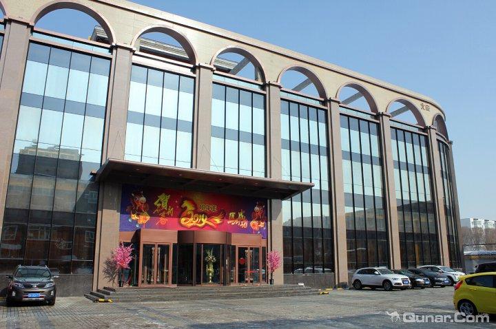 乌鲁木齐北山7号精品酒店