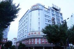 阳江王子酒店