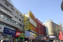 7天连锁酒店(青岛李村地铁站崂山百货店)