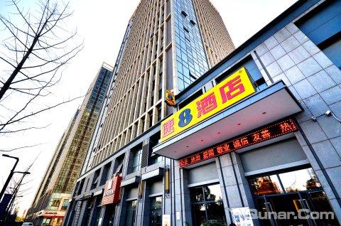 速8酒店(武汉汉阳经开万达店)