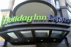 桃园智选假日饭店(Holiday Inn Express Taoyuan)