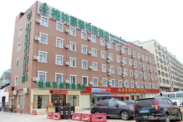 格林豪泰酒店深圳宝安机场新航站楼店