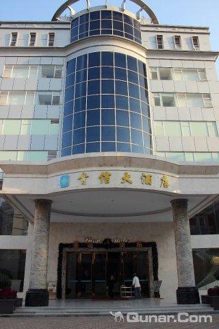 深圳首信大酒店