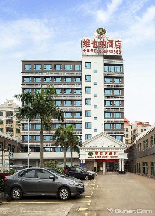 维也纳酒店深圳机场店