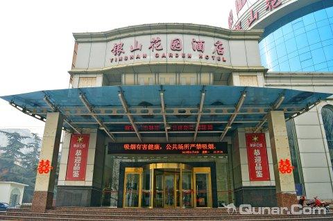 石家庄银山花园酒店