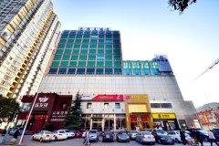 湖北民航(金海)大酒店