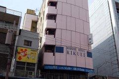 难波菊荣酒店(HOTEL KIKUEI NAMBA)