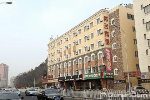 大连祥云宾馆老虎滩海洋公园店