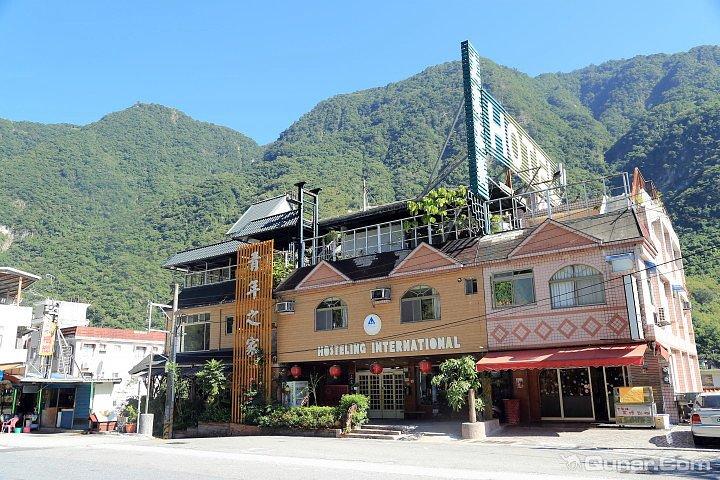 立雾客栈国际青年旅舍(Hualien - Liwu Inn International YH)