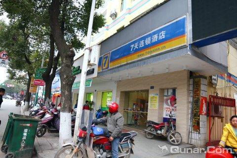 7天酒店衡阳衡东汽车站店