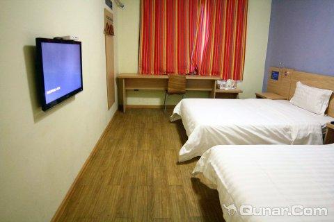7天酒店(衡阳衡东汽车站店)
