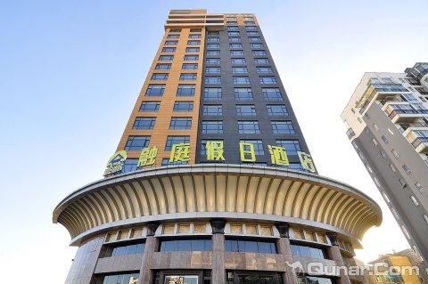罗平县融庭假日酒店