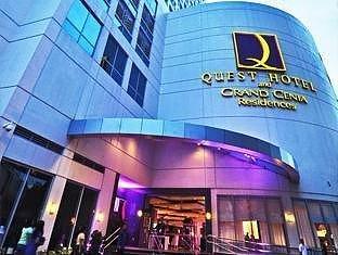 宿务探索酒店(Quest Hotel and Conference Center Cebu)