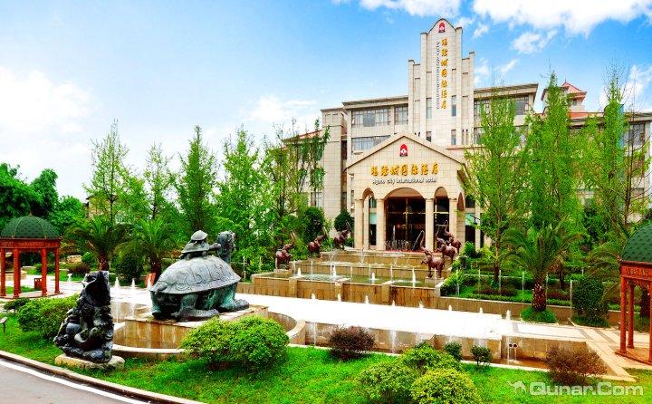 广安玛瑙城国际酒店
