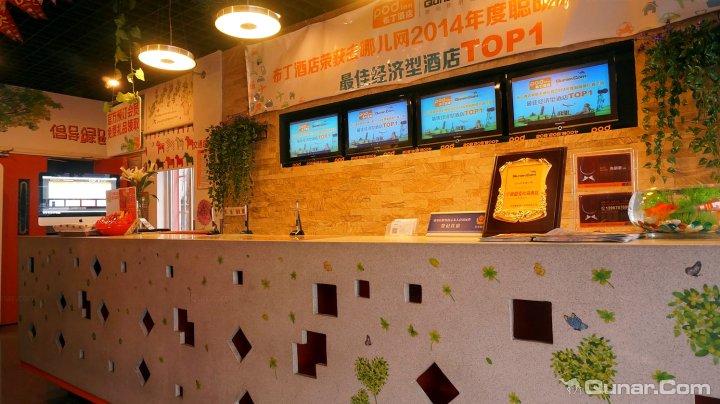 布丁酒店宁波天一广场鼓楼地铁站店