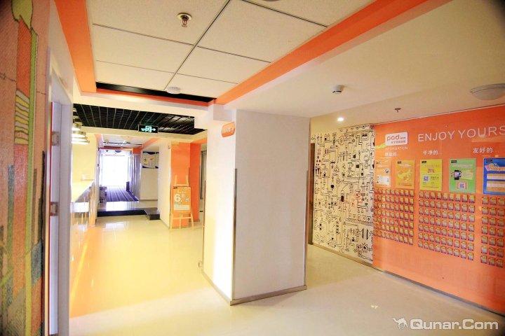 布丁酒店重庆龙头寺火车北站店