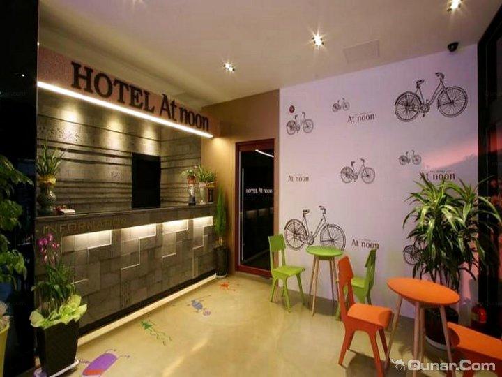 济州中午酒店(At Noon Jeju)